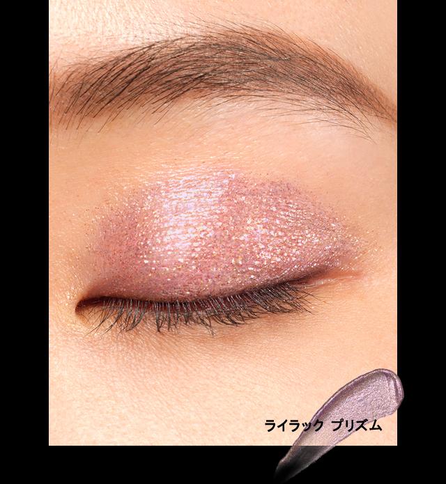 eyefoil_lilac prism